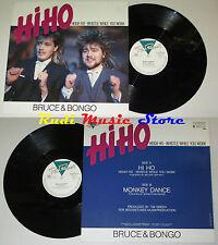 LP BRUCE & BONGO Hi ho whistle while you work 45 rpm 12'' germany cd mc dvd vhs