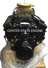 Reman 5.7L/350 GM Marine Engine w/ Carb & Ignition. Replaces Volvo years 1997-up