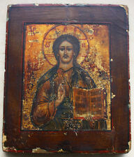 Antique Russian Icon of  CHRIST, early 19th Century
