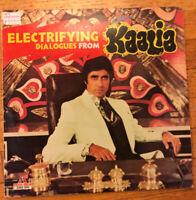 KAALIA (ELECTRIFYING DIAGLOUGES) R.D.BURMAN 1982  RARE LP RECORD BOLLYWOOD FUNK