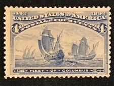 U.S. Sc #233 Mint No Gum 1893