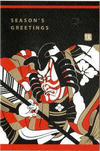 Greeting Card - Kabuki - Season's Greetings - Made In Japan NEW F/S
