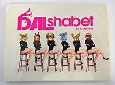 DAL SHABET 6th Mini Album Be Ambitious Korea Press CD - NO Photocard