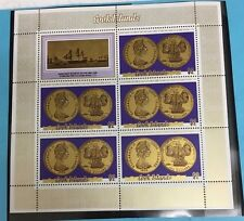 Cook Islands Gold Coin Stamp ~ Plate Block