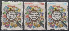 Philippine Stamps 1980 Postage Stamp Day Complete set MNH