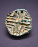 Rare ancient Amlash bronze seal C. 9th - 8th century BC