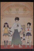 Kouji Haneda Persona5 Animation Art Dirtor/'s Fan Art Book Glossy 5 Fate  C92