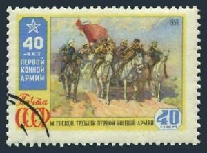 Russia 2283,CTO.Michel 2311. 1st Cavalry Army,40th Ann.1959.Painting by Grekov.