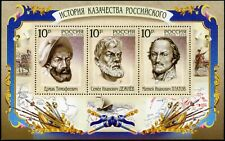 Russia-2009. History of the Russian Cossacks. Block 3,6€
