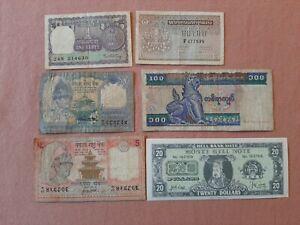 Lot de 6 billets  Asie (NÉPAl, INDE, LAOS, BIRMANIE)