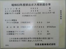 GTR LABEL EMISSION NISMO Heritage Parts 14808-05U00 R32 BNR32 GT-R From Japan