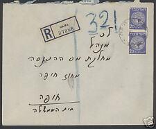 Israel 1949 Haifa Income Tax Ltr Regs Doar Ivri Stamps