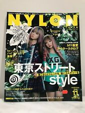 NYLON JAPAN (November,Nov,11) 2012 Woman's Fashion Magazine Japanese Book