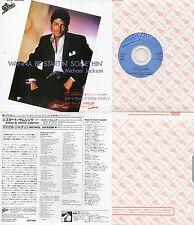 CD Single Michael JACKSONWanna Be Startin' Somethin' | Japanese single REPLICA