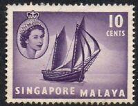 Singapore 1955 QEII 10c Ships Violet - Superb Unmounted MINT MNH Stamp