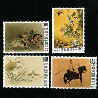 China Stamps # 1261-4 VF OG LH