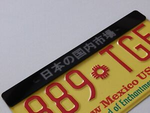 """Black Acrylic License Plate Overlay Tag Engraved """" JAPANESE DOMESTIC MARKET """""""