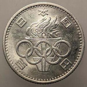 Japan 100 Yen 39 (1964) Silver (.600) Coin - Shōwa - Tokyo Olympics