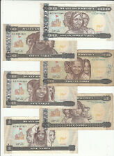 Eritrea 6x circ. banknotes 1997 @ low start