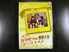 Japanese Drama My Sweet Home DVD