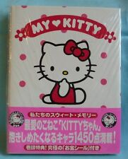 Hello Kitty Sanrio 70-90 Encyclopedia Goods Japan HC Color Collection Book