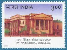 India 2000 Patna Medical College Hospital Medicine  Stamp 1v MNH