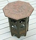 Antique Carved Wood Hinged Table India Octagonal Moroccan Burmese Style