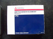 MITSUBISHI AIR CLEANER ELEMENT MB 906051 1995-2005 ECLIPSE