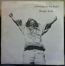 """Bongo Jerie - Jamming On The Rock / Coming Together 12"""" VG+ Private w/Photo"""