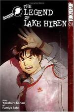Kindaichi Case Files, The The Legend of Lake Hiren