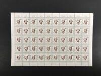 Berlin 50er Bogen MiNr. 170 postfrisch MNH Formnummer 2 (BW7540