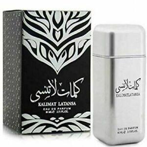 Kalimat Latansa Perfume by Al Zaafar for men Very Nice smell EDP Bergamot 80ml
