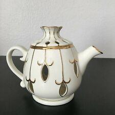 PartyLite Tea Pot Tealight Votive Holder Cream Off White With Gold Detailing