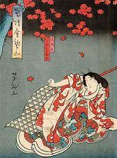 CULTURAL ABSTRACT JAPAN BLOSSOM GEISHA YOSHITAKI POSTER ART PRINT PICTURE BB593A