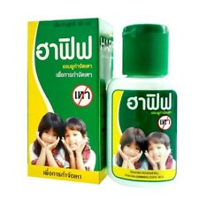 HAFIF ANTI-LICE SHAMPOO FOR PEDICULOSIS CAPITIS Treatment For Kids & Adults 50ml