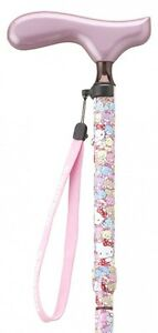 Hello Kitty Aijyo Foldable Walking Stick For 150-170cm HK-21 Pink From Japan New
