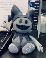 ATLUS Shin Megami Tensei Jack Frost Denim Plush Digital Devil Selection DHL