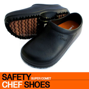 Men Chef Shoes Clog Kitchen Non Slip Shoes Safety Soft EVA Shoes [SC]