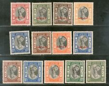 India Jaipur State 13 Diff. King Man Singh Postage & Service Stamps Cat £90 MNH
