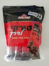 24 pack 7gr Elite Coffee black Turkish Ground KOSHER Israeli Tasty aroma cafe