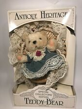 Teddy Bear Special Collectors Edition Antique Heritage 1991 Made In Philippines