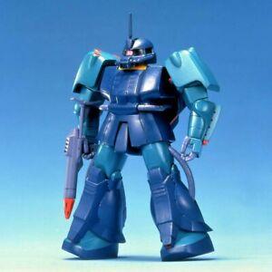 1/144 Zaku Mariner (Mobile Suit ZZ Gundam) Gunpla From Japan