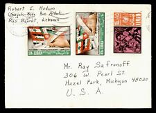 DR WHO 1970 LEBANON BEIRUT TO USA C222976