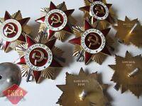 argento Orden de la Guerra Patria 1Kl Lenin comunismo Ejército Rojo medalla URSS