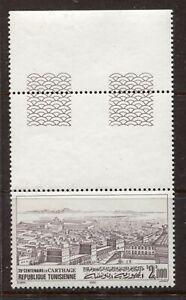 TUNISIA 1986, 2800 TH ANNIVERSARY FOUNDING OF CARTHAGE,Scott 894, MNH
