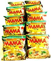 Mama Pork Flavor Instant Noodles 2.12 oz ( Pack of 10 )~ US SELLER