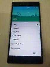 Sony Xperia Z5 - E6653 - 32GB - Rose (Docomo Unlock) ~42255