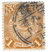 DOUBLE RINGED UNILINGUAL SON CANCEL ON IMPERIAL CHINA COILING DRAGON STAMP