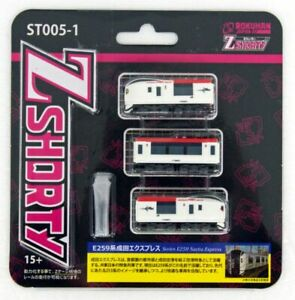 Rokuhan ST005-1 Z Shorty Series E259 Narita Express (1/220 Z Scale)