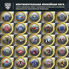 A set of Hockey commemorative coins of the Continental Hockey League season 2018